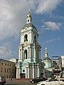 Серебрянический пер., храм Троицы в Серебряниках01.jpg