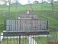 Споменик - panoramio.jpg