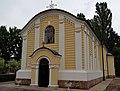 Стара црква и зграда скупштине у Крагујевцу.jpg