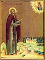 Стефан Комельский (Озерской) — преподобный Русской православной церкви (ум. 1542).jpg