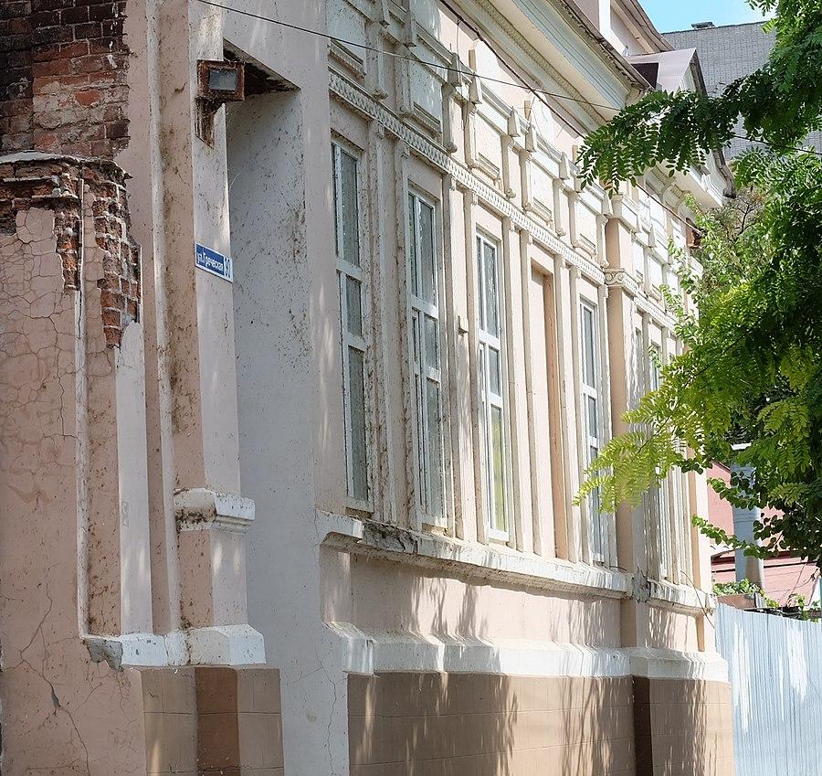 Chernoyarova House