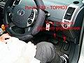 Тойота Приус переделана на ручное управление инвалидом, фото с текстом.JPG