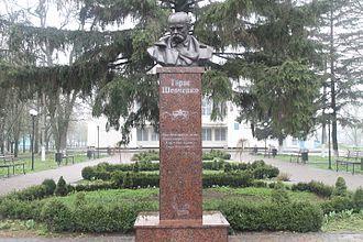 Hlobyne - Image: Т. Г. Шевченко