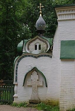 Усадьба Абрамцево - Фрагмент Церкви Спаса Нерукотворного