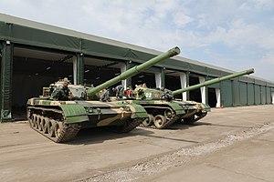 Type 96 tank - Type 96 tank