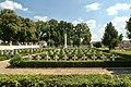 Француско војничко гробље, Ново гробље у Београду DSC 2553.jpg