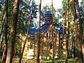 Храм Покрови Божої Матері УПЦ КП. - panoramio (3).jpg