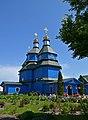 Церква святого Архистратига Михаїла (Острів).jpg
