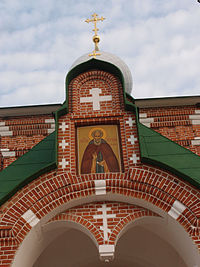 Церковь Сергия Радонежского (на могиле Мефодия, игумена Пешношского, икона над входом, Николо-Пешношский монастырь.jpg