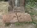 Դամբարան Արշակունյաց թագավորների 28.JPG