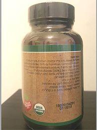 תוסף תזונה המכיל פטריות מרפא
