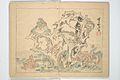 『暁斎楽画』-Kyōsai's Drawings for Pleasure (Kyōsai rakuga) MET 2013 766 a b a 07.jpg
