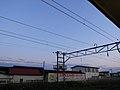 おいしさ天下一品 石越米 JAみやぎ登米 2008 (3006856275).jpg