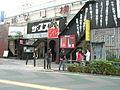 ザ・スズナリ 2007 (4358857913).jpg