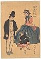 亜墨利加-American Family with a Dancing Daughter MET DP147695.jpg