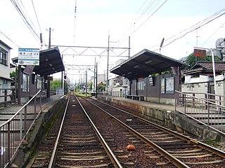 Tōjiin Ritsumeikan University Station Tram station in Kyoto, Japan