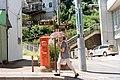 千葉県佐倉市 さくらし 郵便 Kodak Colorplus Nikon Fm2 (160309155).jpeg