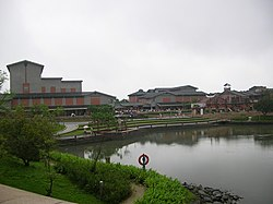 宜蘭傳藝中心National Center of Traditional Arts - panoramio.jpg
