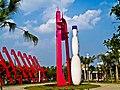 小区雕塑 - panoramio (1).jpg