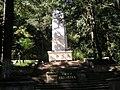 抗日纪念碑 - panoramio.jpg