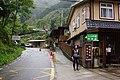 桃山旅遊服務中心 Taoshan Visitor Center - panoramio.jpg