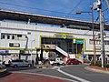 泉北高速鉄道線 深井駅(東口) Fukai station 2012.12.14 - panoramio.jpg