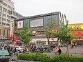 洛阳八角楼金街 - panoramio.jpg