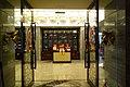 深圳龙岗珠江皇冠假日酒店 二楼中餐厅 - panoramio.jpg