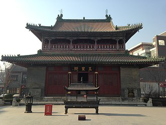 Chinese theology - Temple of the Jade Deity in Tianjin.