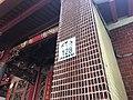 羅東城隍廟門牌.jpg