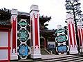 耕三寺 - panoramio (14).jpg