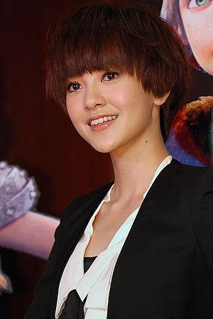 Amber Kuo - Image: 郭采潔