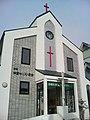 釧路神愛キリスト教会 - panoramio.jpg