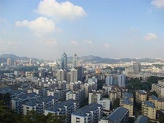 Gulou District, Fuzhou District in Fujian, Peoples Republic of China