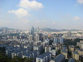Gulou District, Fuzhou - Image: 镇海楼远眺市区 panoramio