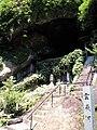 霊厳洞 - panoramio.jpg