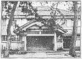 鳳至郡役所.jpg
