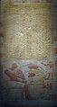 -1944 Stela of the Steward Montuweser anagoria.JPG
