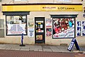 -2010-04-04 JB food & News, Sheaf Street, Daventry.jpg