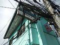03978jfBarangays San Miguel Sangandaan Samson Roads Caloocan Cityfvf 14.jpg