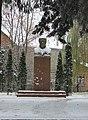 05-101-0385 Пам'ятник М. І. Пирогову, м. Вінния IMG 8923.jpg