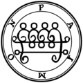 09-Paimon seal02.png