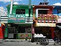 09069jfCaloocan City Rizal Avenue Barangays Roads Churches Landmarksfvf 07.JPG