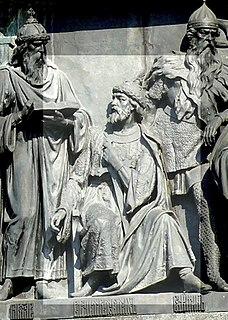 Vladimir II Monomakh Grand Prince of Rus