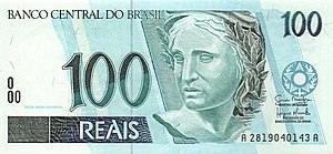 100 Brazil real First Obverse.jpg