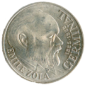 100 francs 1985 revers zola.png
