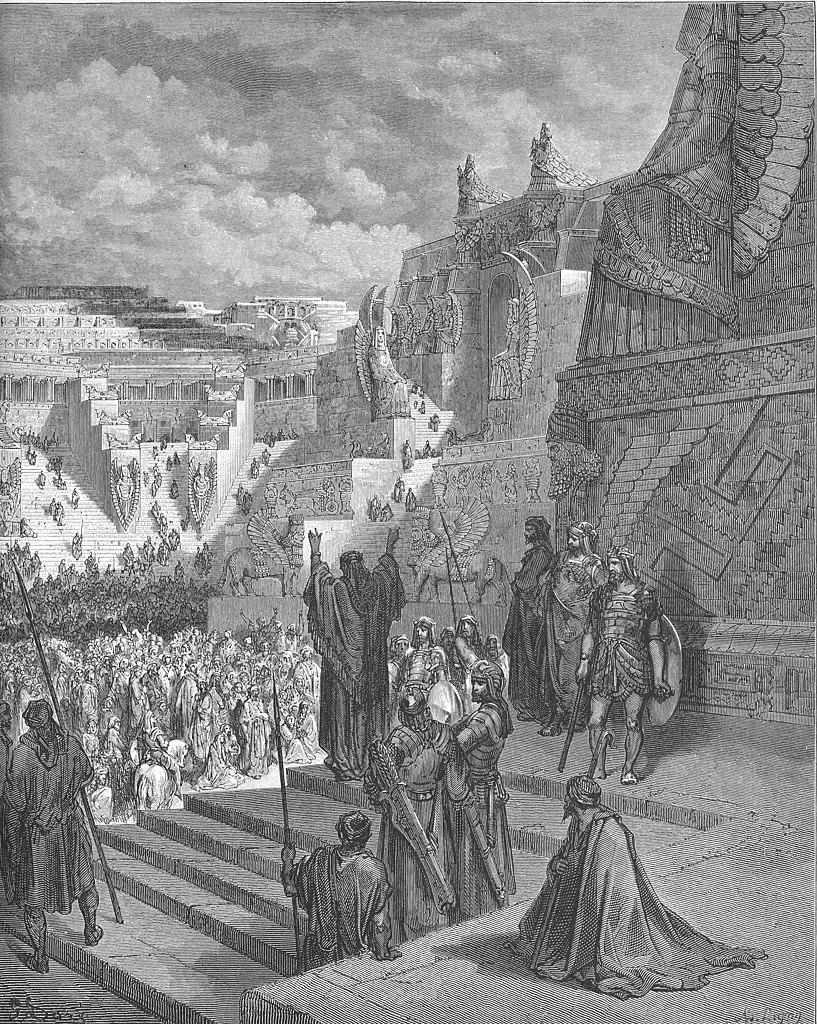 유대인에게 자유를 주는 아닥사스다 왕 (귀스타브 도레, Gustave Dore, 1865년)