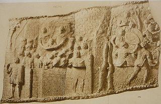 Tiberius Claudius Maximus late 1st/early 2nd century Roman cavalryman