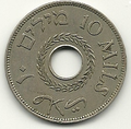 10 mils coin.png
