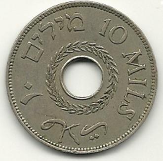 Qirsh - Image: 10 mils coin